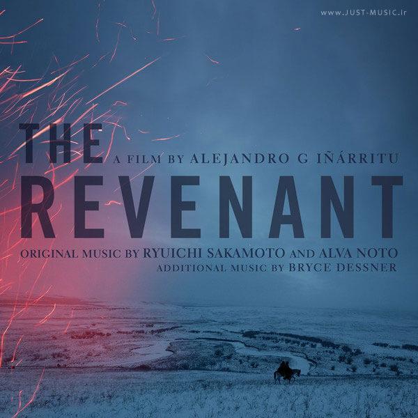 موسیقی متن فیلم از گور برخاسته The Revenant