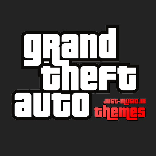 مجموعه کامل آهنگ های بازی جی تی آی GTA (تمام نسخه ها)