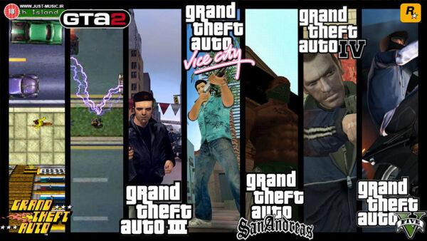 آهنگ های بازی جی تی آی GTA (تمام نسخه ها)