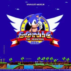 آهنگ خاطره انگیز بازی سونیک Sonic
