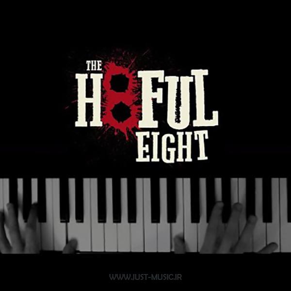 آهنگ پیانو شب ساکت از فیلم هشت نفرت انگیز The Hateful Eight – Silent Night