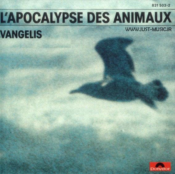 آهنگ بی کلام آخرالزمان حیوانات Apocalypse des Animaux