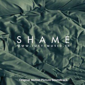 موسیقی متن فیلم شرم SHAME