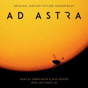 موسیقی متن فیلم به سوی ستارگان Ad Astra
