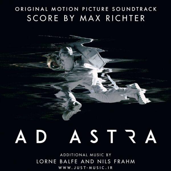 کاور اورجینال البوم موسیقی فیلم به سوی ستارگان AD ASTRA