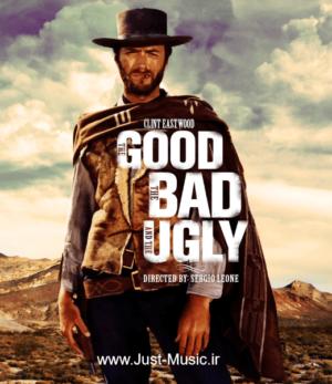 موسیقی متن فیلم خوب بد زشت The Good, the Bad and the Ugly