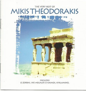مجموعه بهترین آهنگ های میکیس تئودوراکیس Mikis Theodorakis