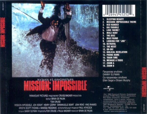 کاور پشتی موسیقی متن فیلم ماموریت غیر ممکن Mission Impossible