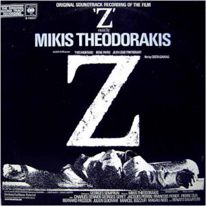 موسیقی متن فیلم زد Z