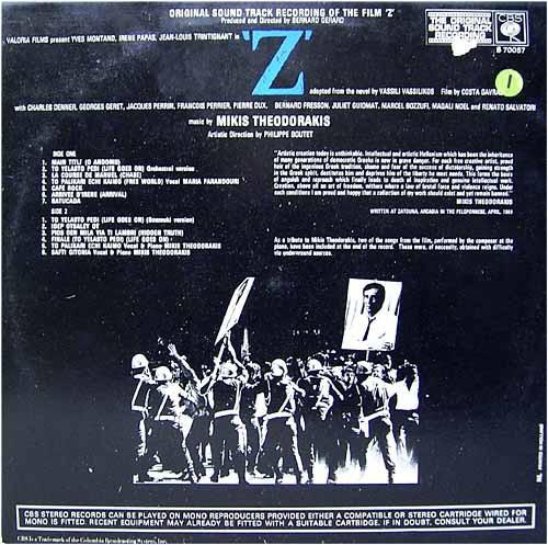 کاور پشتی موسیقی متن فیلم زد Z سال 1969