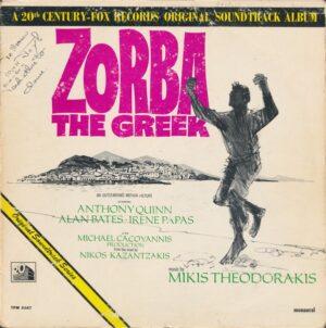 موسیقی متن فیلم زوربای یونانی Zorba The Greek