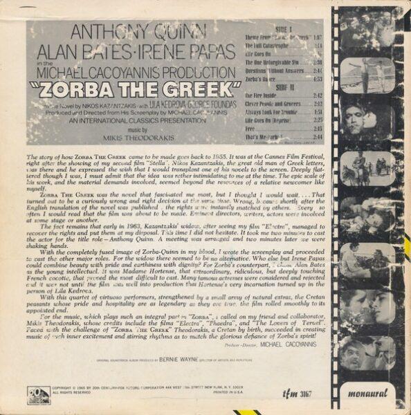 کاور پشتی موسیقی متن فیلم زوربای یونانی Zorba The Greek